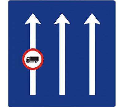 пътен знак Д1 Елит