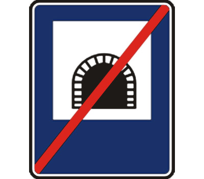 пътен знак Д10 Елит