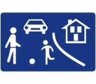пътен знак Д15 Елит