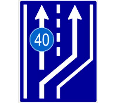 пътен знак Д2 Елит