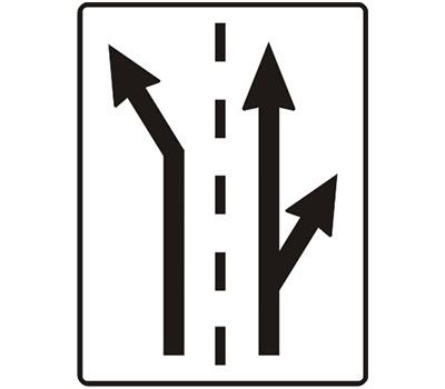 пътен знак Д3 Елит