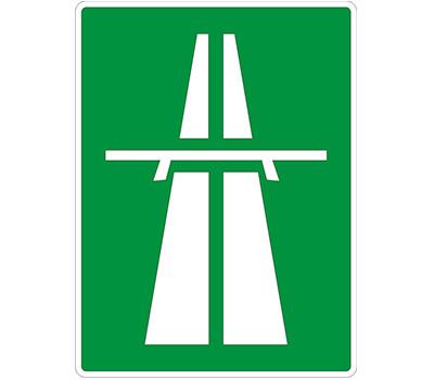 пътен знак Д5 Елит