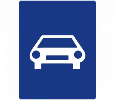 пътен знак Д7 Елит