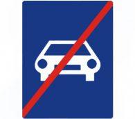 пътен знак Д8 Елит