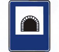 пътен знак Д9 Елит