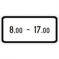 табела Т10 Елит