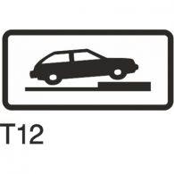 Табела Т12 Елит