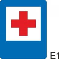 пътен знак Е1 Елит