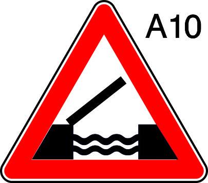 пътен знак А10 Елит