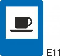 пътен знак Е11 Елит
