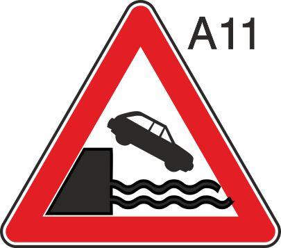пътен знак А11 Елит
