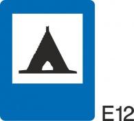 пътен знак Е12 Елит