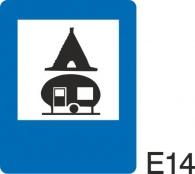 пътен знак Е14 Елит