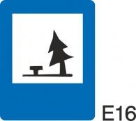 пътен знак Е16 Елит