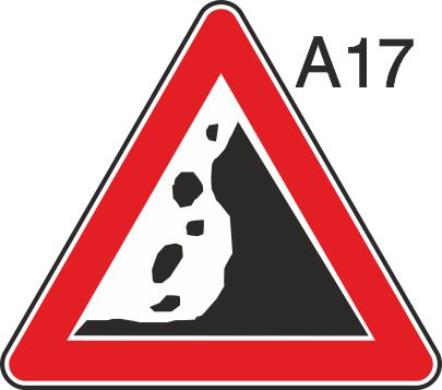 пътен знак А17 Елит