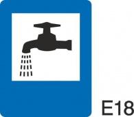 пътен знак Е18 Елит