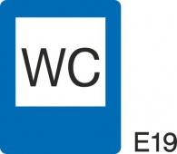 пътен знак Е19 Елит