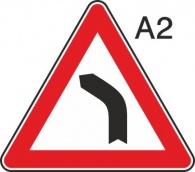 пътен знак А2 Елит