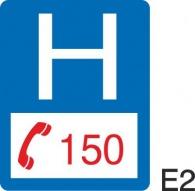 пътен знак Е2 Елит