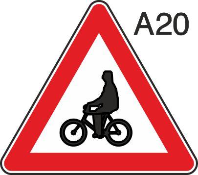 пътен знак А20 Елит