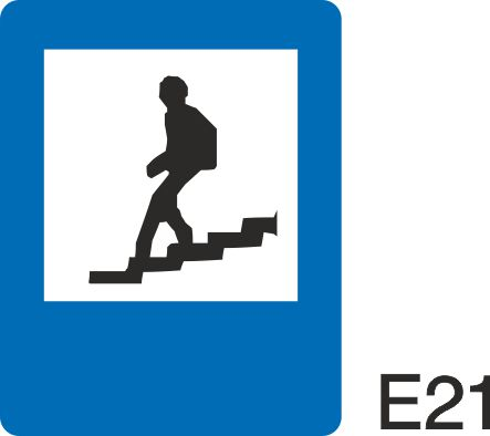 пътен знак Е21 Елит