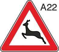 пътен знак А22 Елит