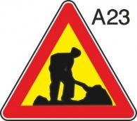 пътен знак А23 Елит