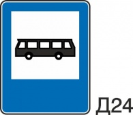 пътен знак Д24 Елит