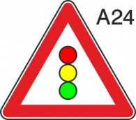 пътен знак А24 Елит