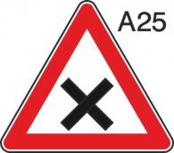 пътен знак А25 Елит