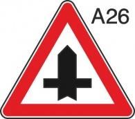 пътен знак А26 Елит