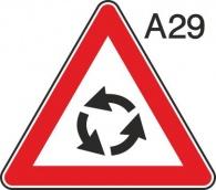 пътен знак А29 Елит