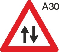 пътен знак А30 Елит