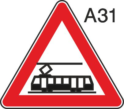 пътен знак А31 Елит