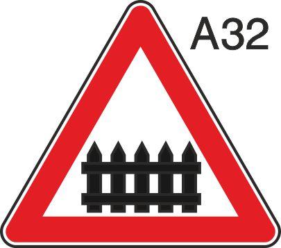 пътен знак А33 Елит