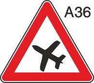 пътен знак А36 Елит