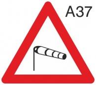 пътен знак А37 Елит