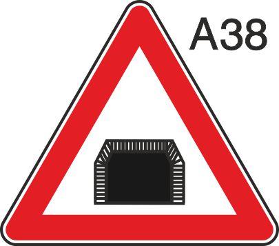 пътен знак А38 Елит