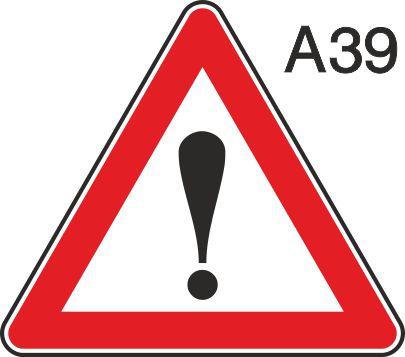 пътен знак А39 Елит