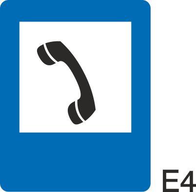 пътен знак Е4 Елит