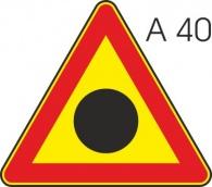 пътен знак А40 Елит