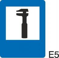 пътен знак Е5 Елит