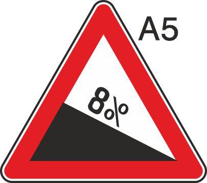пътен знак А5 Елит