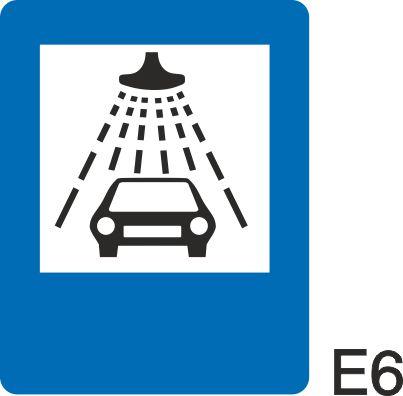 пътен знак Е6 Елит
