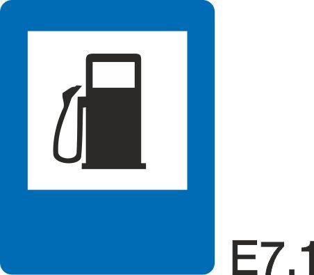 пътен знак Е7.1 Елит