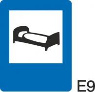 пътен знак Е9 Елит