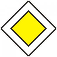 пътен знак Б3 Елит