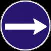 пътен знак Г7 Елит