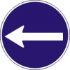 пътен знак Г8 Елит