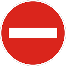 пътен знак В1 Елит
